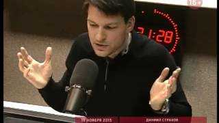 Даниил Страхов на радио Маяк