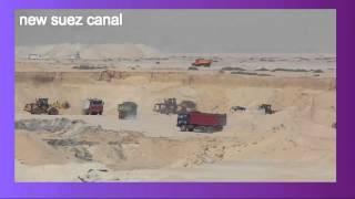 أرشيف قناة السويس الجديدة الحفر فى 25سبتمبر 2014