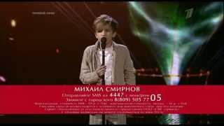 """Михаил Смирнов """"SOS"""" - Финал - Голос Дети - Сезон 2"""