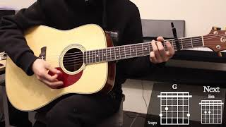 Brave - Sara Bareilles Guitar Cover for Beginner Playing by [Musicdrawing]