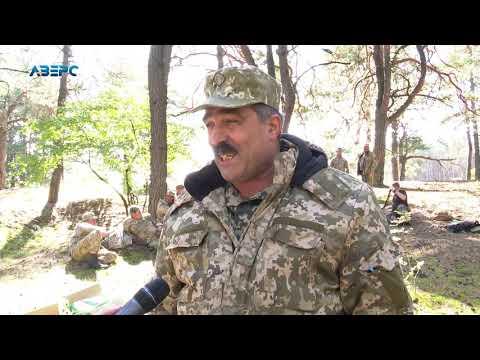 ТРК Аверс: Стрілянина у волинських лісах: резервісти провели планові навчання