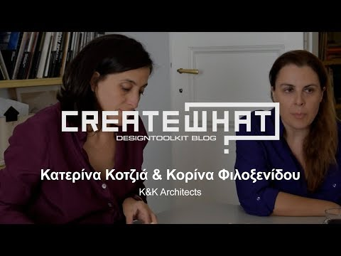 K&K Architects, Συνέντευξη για το CreateWhat Blog