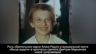 7 фактов о Дмитрии Марьянове