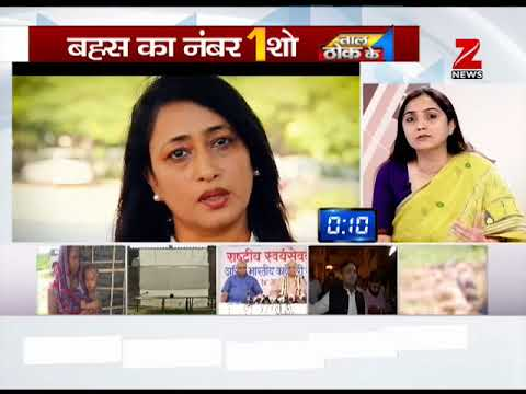 Taal Thok Ke: When will Rohingyas get deported for India's safety? |रोहिंग्या को देश निकला कब?