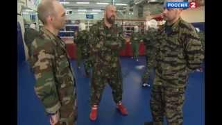 Сергей Бадюк: ФСО • Азбука самообороны