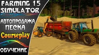 Farming Simulator 15 - CoursePlay