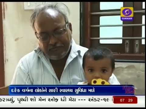 277 | Maa Amrutam Card | Ahmedabad | Ground Report Gujarati