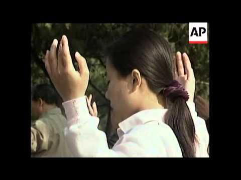 CHINA: BEIJING: FALUN GONG RELIGIOUS GROUP