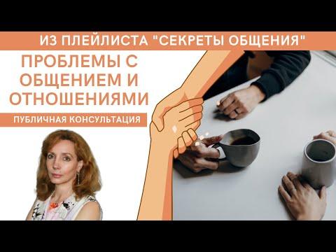 знакомства и секс клуб в москве