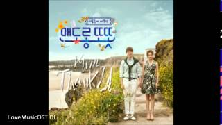 mp3dl kwill  thank u  warm and cozy ost part1