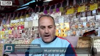 مصر العربية | في الغربية حلاوة المولد للعرض فقط