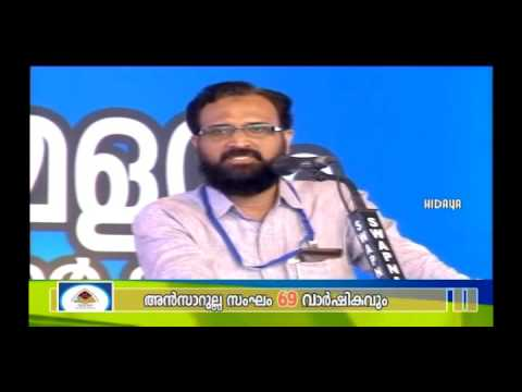 A.A.C Valavannur | Old student conference | Speech in subject | Prof. P. Moossa Swalahi