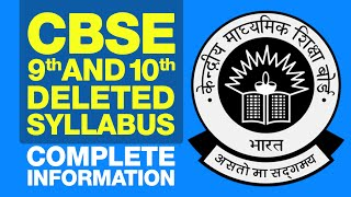 Class 9th and 10th Deleted Syllabus | Complete Information |CBSE Syllabus 2021 |#CBSE |CBSE syllabus