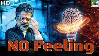 No Feeling (Aaivukoodam) New Hindi Dubbed Movie 2019 | Raja Ganapathy,Sathya Sri, Pandiarajan