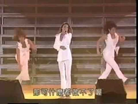 安室奈美恵 - Don't wanna cry (TK PAN PACIFIC TOUR '97 1997.05.27)