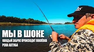 Рыбалка на спиннинг на реке ахтуба