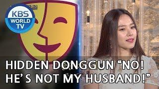 Hidden Donggun!