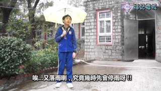 香港百俊獅子會-繪出地平線 - 福德學校