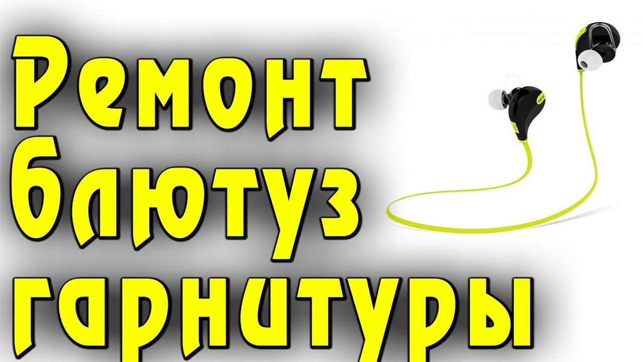 Обзор наушников qumo accord - YouTube