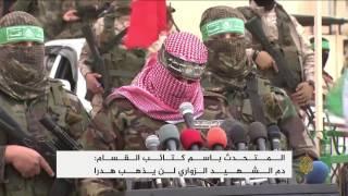 أبو عبيدة: دم الشهيد الزواري لن يذهب هدرا