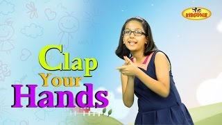 Clap Your Hands | Action Song For Childrens | Kids Action Songs | KidsOne