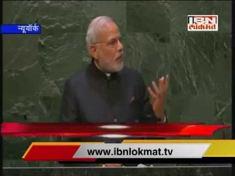 PM Narendra Modi's speech at United Nations General Assembly