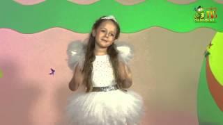 Gabriela Bedros - Cel Mai Iubit Copil