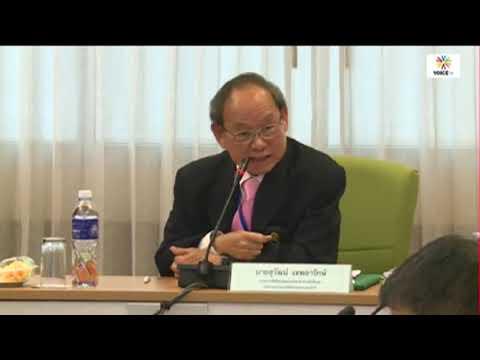 Wake Up Thailand - 'กสม.' ไทยร่วมประชุมระดับต่างประเทศ ยกเหตุการณ์รัฐประหารเมียนมาหารือ