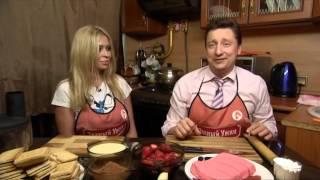 Званый ужин, Вероника Ригал, день 1 (03.07.2015)