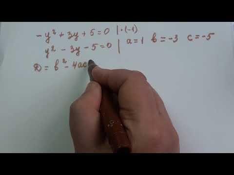 Огэ,решение квадратного уравнения.9 кл