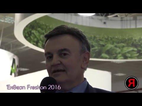 Ο κ. Γεώργιος Καρακόλης -  Πρόεδρος της Agris A.Ε. για την Freskon