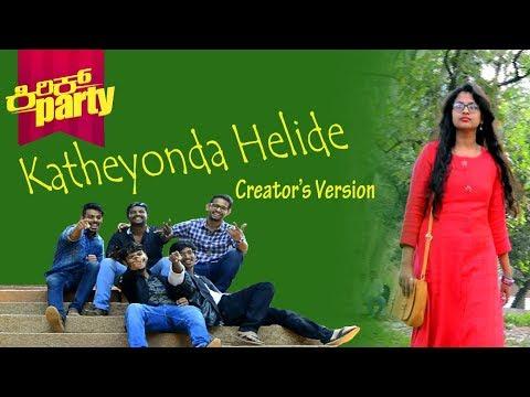 Katheyonda Helide || Kirik Party || Full Video Song || P R Creations version