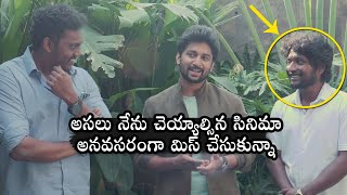 Natural Star Nani Super Words About Color Photo Movie | Suhas | Daily Culture Thumb