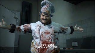 PS4『デッドライジングトリプルパック』 トロフィー『聖人君子』、『ノ...