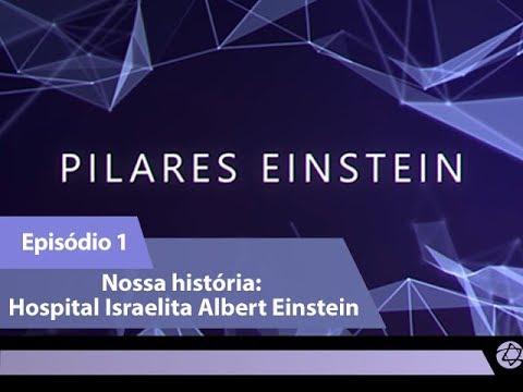 (Episódio 1) Nossa História: Hospital Israelita Albert Einstein