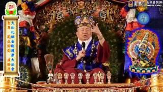 20170212聖尊蓮生活佛盧勝彥傳授:米衣收煞法-TBSN高清中文字幕版