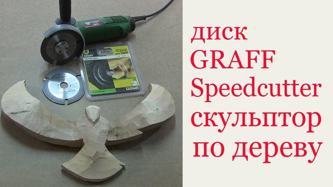 Пильные диски makita купить по супер ценам ✓скидки и акции ✓всегда лучшая. Изображение пильный диск по дереву makita makforce b-08361.