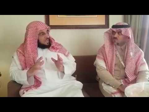 حديث شيق عن نعمة البصر مع الشيخ الدكتورعائض القرني
