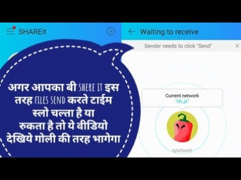 Download shere it रुकता है, connect नही होता तो ये वीडियो देखिये || Share it problem solve trick