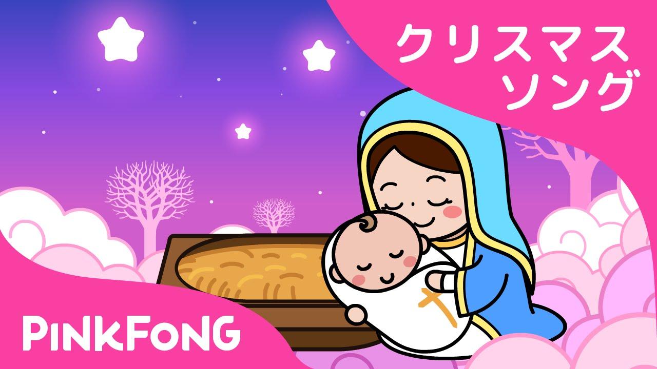 クリスマス ソング 童謡 ダウンロード