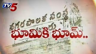 Real Estate Prices Touch Sky In Guntur : TV5 News