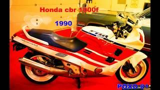 Honda cbr 1000f de 1987 a 2000 ,ficha técnica e top speed.