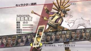 Samurai Warriors 3 (JPN) - Complete Character Roster with Voices (HD)