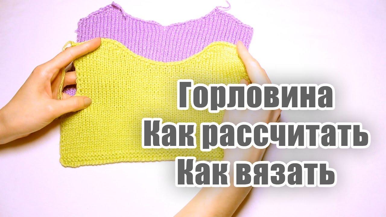 Выкройка вязаной кофты на 6 месяцев фото 6