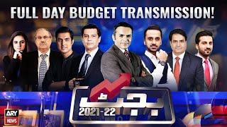 Budget Transmission   11th JUNE 2021   2PM to 3PM   ARY News