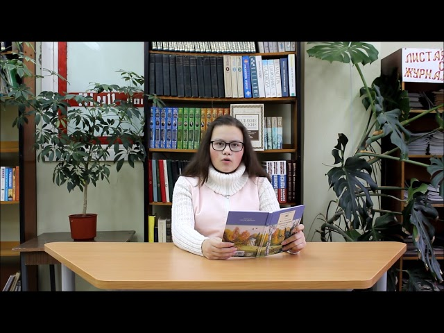 Изображение предпросмотра прочтения – ЕкатеринаЛитвиненко читает произведение «Завтра!Завтра!» И.С.Тургенева