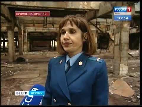Неизвестные срезали металл в ртутном цехе в промзоне Усолья-Сибирского