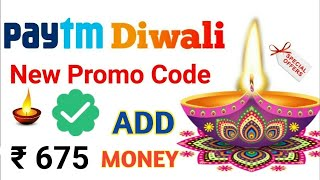 Diwali Dhamaka new Offer ||Paytm New Add money Promocode 2018 by Technicalravi
