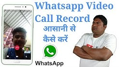 Whatsapp Video Call Recording | record video call | Aaosikhe