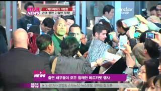 [Y-STAR]Lee Byungheon interview about G.I.Joe2(지아이조2 이병헌, 관객향한간절한부탁)